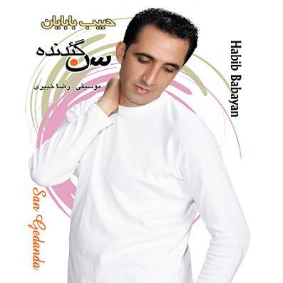 http://gunsuzlari.arzublog.com/uploads/gunsuzlari/Habib.Babayan.jpg