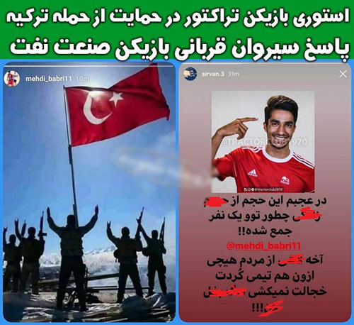 http://gunsuzlari.arzublog.com/uploads/gunsuzlari/mehdi_babri_story.jpg