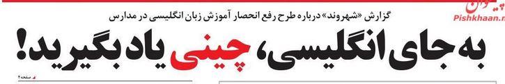 http://gunsuzlari.arzublog.com/uploads/gunsuzlari/shahrvand_1st_page.JPG
